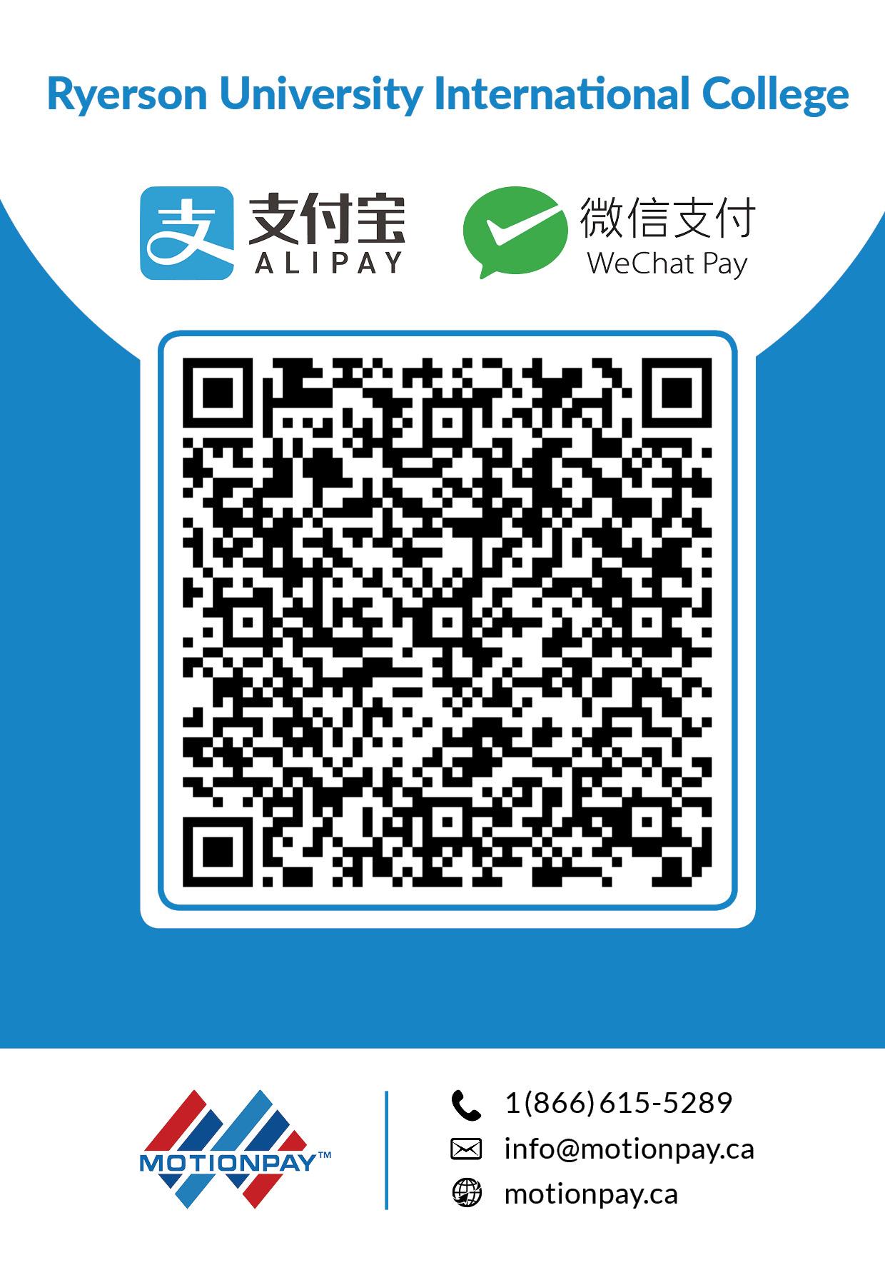 RUIC WeChat AliPay